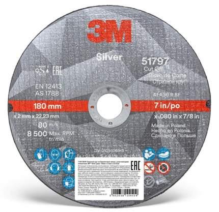 Диск абразивный шлифовальный для шлифовальных машин 3M 51797