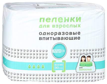 Пеленки впитывающие Клинса для взрослых 60 х 90 30 шт.