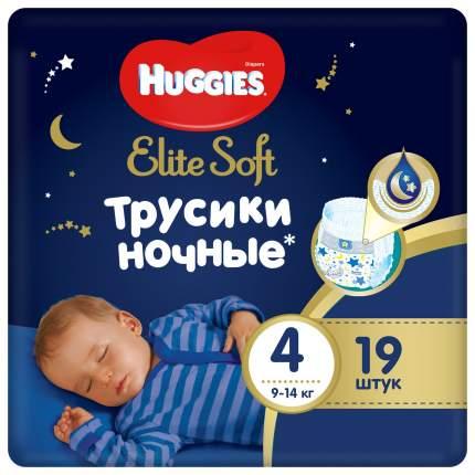 Подгузники-трусики Huggies Elite Soft ночные 4, 9-14кг 19 шт.