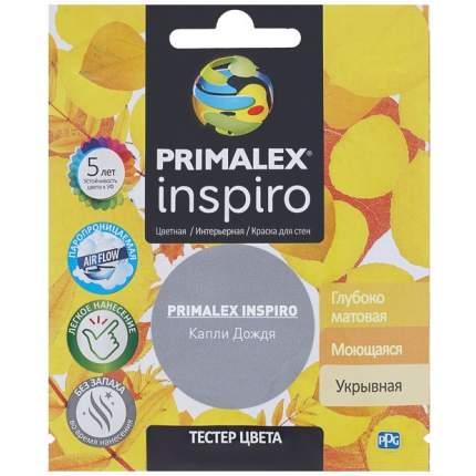 Краска для внутренних работ Primalex Inspiro Тестер 40мл Капли Дождя, PMX-I6