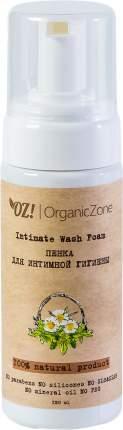 Органическая пенка для интимной гигиены, OrganicZone