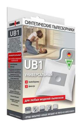 Пылесборник Zumman UB1