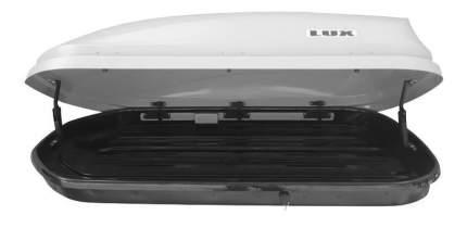 Бокс на крышу LUX 440л (694999)