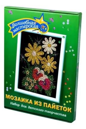 Мозаика из пайеток Волшебная мастерская Букет 16