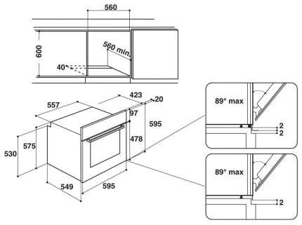 Встраиваемый электрический духовой шкаф Hotpoint-Ariston FA3 841 H WH HA White