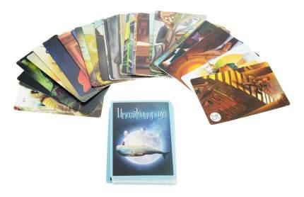 Дополнительный набор карт Имаджинариум Одиссея
