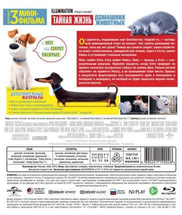 BLU-RAY-видеодиск Тайная жизнь домашних животных