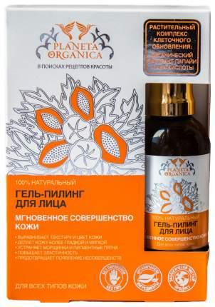 Пилинг для лица Planeta Organica Natural Face Gel-Peeling 50 мл