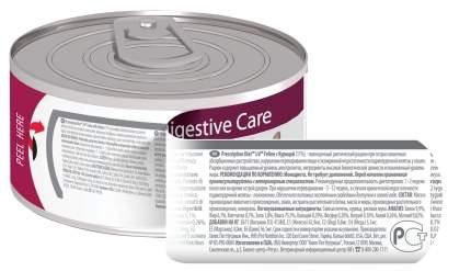 Консервы для кошек Hill's Prescription Diet i/d Digestive Care, курица, 156г