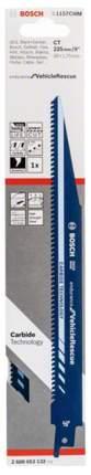 Полотно универсальное для сабельных пил Bosch S 1157 CHM 2608653132