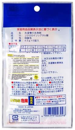 Чистящее средство для посудомоечных и стиральных машин Nagara