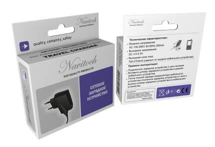 Сетевое зарядное устройство Navitoch для SAMSUNG G810 microUSB 2,1A Black