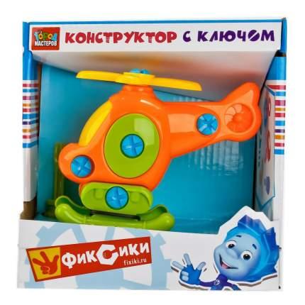 Конструктор Город мастеров Вертолёт с Ключом Фиксики