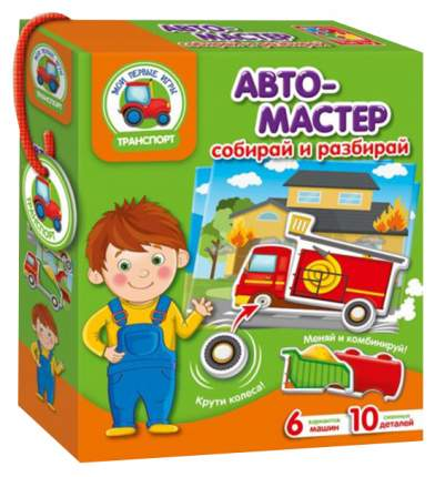 Настольная игра Vladi Toys с подвижными деталями Автомастер VT2109-08