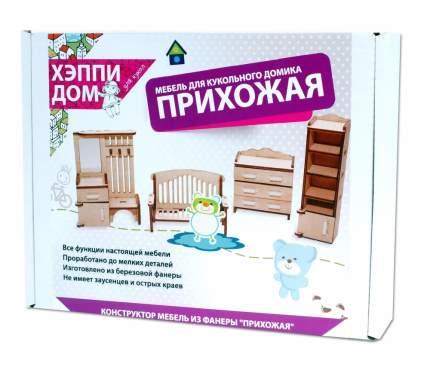 Мебель для кукольного домика ХэппиДом Прихожая из дерева