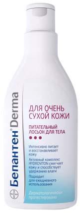 Лосьон для тела Bepanthen Derma Увлажняющий 200 мл