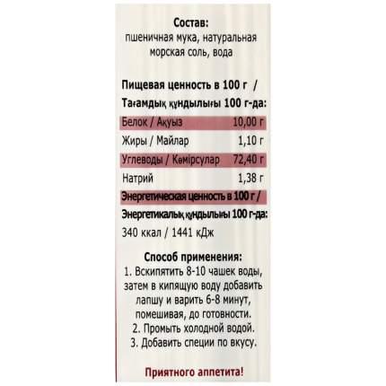 Лапша Midori удон пшеничная премиум 300 г