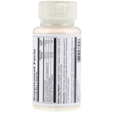 Витамин D3 и K2 Solaray D3 + K2 60 капсул