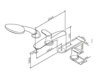 Смеситель для ванны на борт AM.PM F8001300