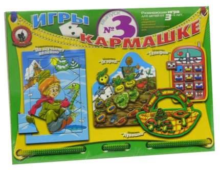 Игра развивающая Русский Стиль Игры в кармашке-3 Гуси-Лебеди 03225н-пц