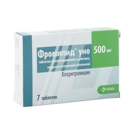 Фромилид Уно таблетки 500 мг 7 шт.