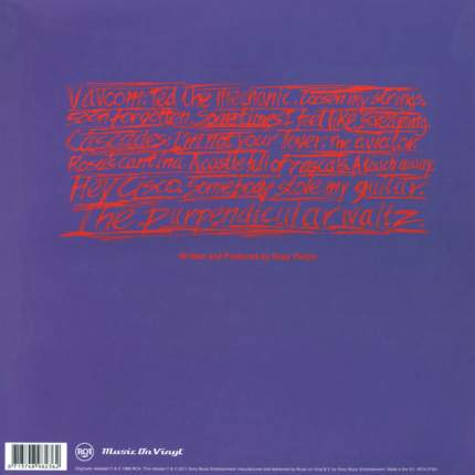 Виниловая пластинка Deep Purple Purpendicular (2LP)