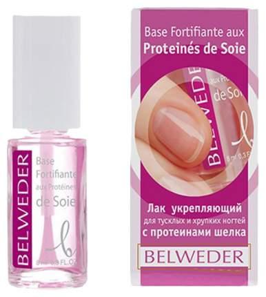 Лак для тусклых и хрупких ногтей Belweder укрепляющий 8мл