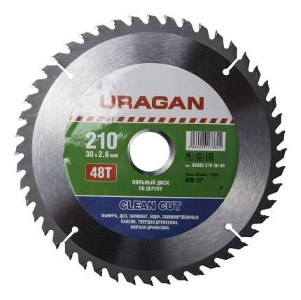 Пильный диск по дереву  Uragan 36802-210-30-48