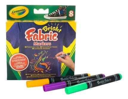 8 маркеров для рисования на ткани