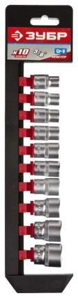 Набор торцевых головок Зубр 27654-H10