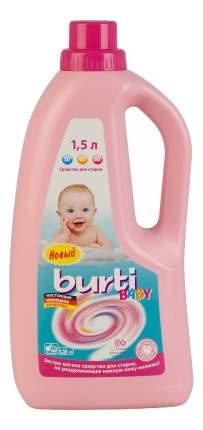 Гель для стирки Burti liquid baby для детского белья 1.5 л