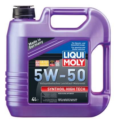 Моторное масло Liqui moly Synthoil High Tech SAE 5W-50 4л