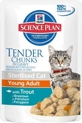 Влажный корм для кошек Hill's Science Plan Sterilised, рыба, 85г