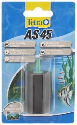 Распылитель для аквариума Tetra AS-45 цилиндрический, кварцевый песок
