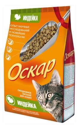 Сухой корм для кошек Оскар, индейка, 10шт по 400г