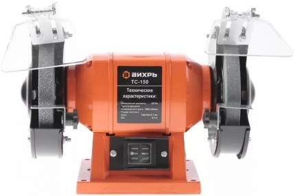 Станок точильный Вихрь ТС-150