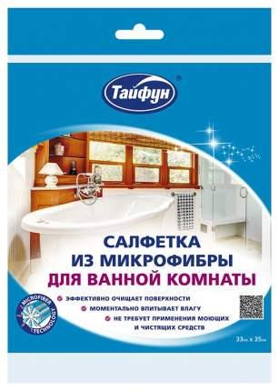 Салфетка для уборки Тайфун для ванной комнаты 33x35 см