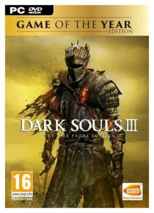 Игра Dark Souls III. The Fire Fades Edition для PC