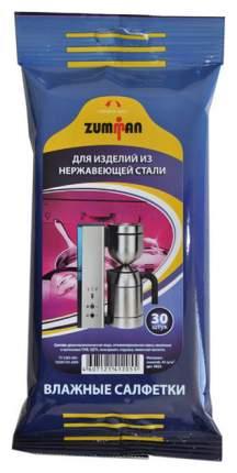 Салфетка для уборки Zumman для изделий из нержавеющей стали 30 шт