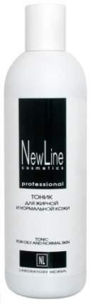 Тоник для лица New Line для жирной и нормальной кожи, 330 мл