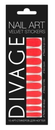 Наклейки для ногтей DIVAGE Nail Art Velvet Stickers №44