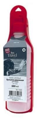 Поилка дорожная для кошек и собак GiGwi, красный, 500 мл