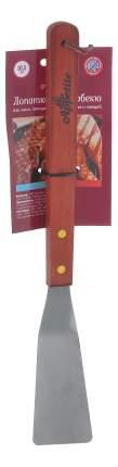 Лопатка для гриля Appetite металл 36,5 см