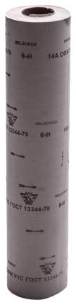 Шлиф-шкурка водостойкая на тканевой основе в рулоне № 6, 800мм*30м