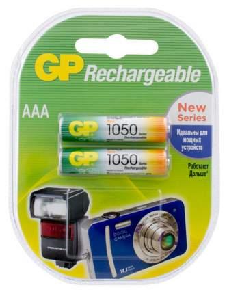 Аккумуляторная батарея GP Batteries PRO 105PROAAAHC-2CRC2 2 шт