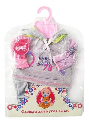 Спортивный костюм для кукол Mary Poppins 452065