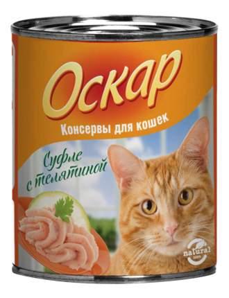 Консервы для кошек Оскар, телятина, 250г