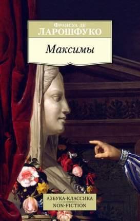 Книга Максимы