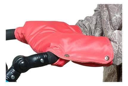 Муфта для рук мамы на детскую коляску Чудо-Чадо Флисовая (кнопки) коралловый