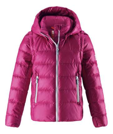 Куртка Reima пуховая 2 в 1 для девочки Minna малиновая р.122